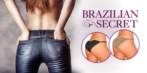 """Корректирующие трусики Бразильский секрет (Brazilian Secret) - Интернет магазин """"Нужные покупки"""" в Одессе"""