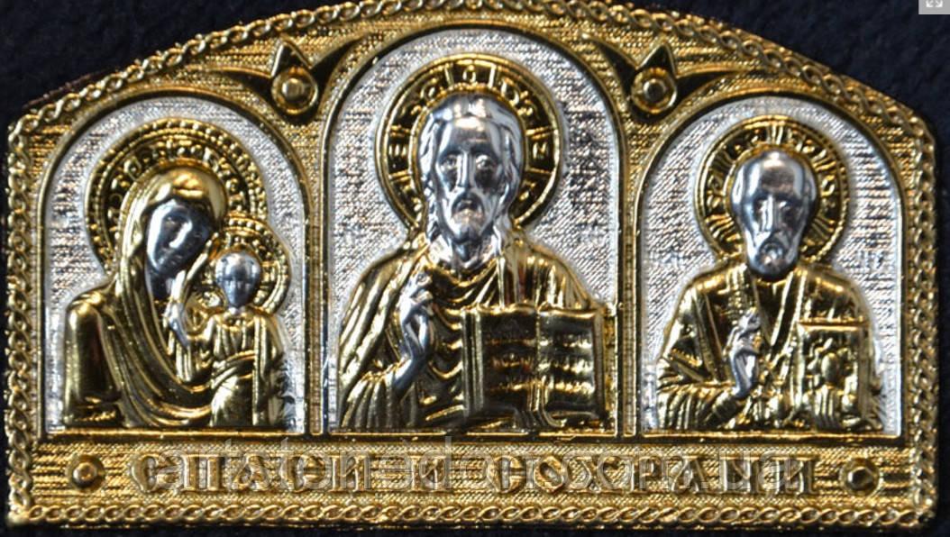 Икона в автомобиль. Триптих с серебром и позолотой