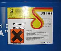 Полиэфирная смола Polimal 109-32 K