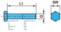 Палец ушка рессоры M24x230 (оригинал BPW) 0250234182