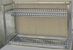 Полиця-сушка для посуду 600х300х580