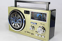 Радио RX 1051 (12), фото 1