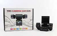 Автомобильный видеорегистратор DVR 3000/031, фото 1