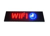 Вывеска WI-FI 48*15 (20)