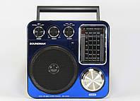Радио SM 200, фото 1