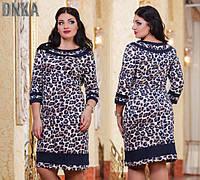 Платья женское Леопардовое