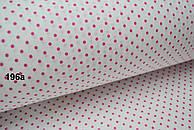 Ткань с малиновым горошком 3 мм на белом фоне (№196а)