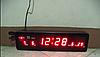Часы CX 808 (50)