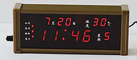 Часы ZX 13 M (80), фото 1