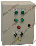 Ящик управления электродвигателями и электроустановками Я-АР 5000