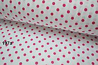 Ткань с малиновым горошком 1 см на белом фоне (№197а)