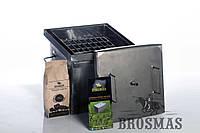 Коптильня Brosmas c гидрозатвором  2 уровня и подддон 550Х300Х320