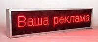 Бег. строка в авто P5 с красными диодами