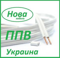 Провід ППВ 2х1,5 мідь Нова Україна