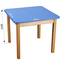 Детский Стол деревянный синий c квадратной столешницей. F44