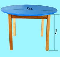 Детский Стол деревянный синий c круглой столешницей. F51
