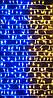 Гирлянда LED320 BY в виде флага Украины (40)