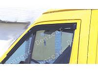 Ветровик MERCEDES Sprinter (W901-905) 1996-2006 (на скотче)