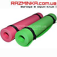 Коврик для йоги Maxi Fit 5мм