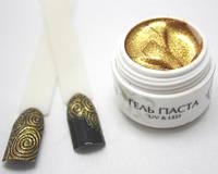 Гель-паста Trendy Nails 3 золото, 5г
