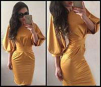 """Платье """"Комплимент"""" (129)"""