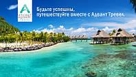 Туры на Кипр 2016