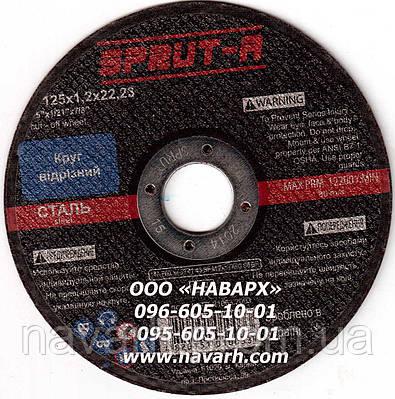 Круг отрезной SPRUT-A 125*2,0*22