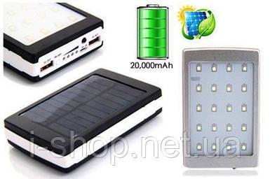 Power Bank 20000 mAh с солнечной батареей + 20LED