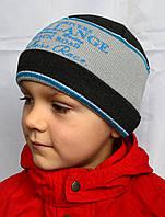 Детская вязаная шапочка , фото 1