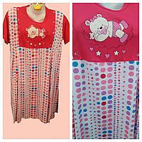 Ночные рубашки для беременных и кормящих мам