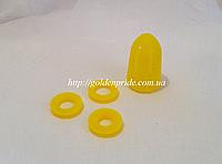 Диффузор силиконовый для кальяна-Жёлтый