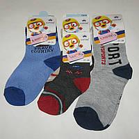 Детские носки Корона - 6.50 грн./пара (для мальчиков)