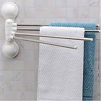 Вешалка для четырех полотенец на присосках 4 Bar Towel Rack with Suction Cup