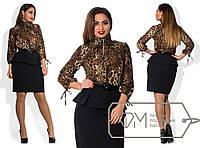 Женское платье с баской верх леопардового принта