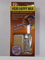 Карманный усилитель звукового сигнала Hear Happy Max