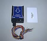 Зчитувач MR-91Т IP65, фото 4