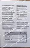 Станок для заточки цепей Кировец КМЗ 3-145, фото 10