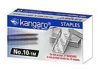 Скобы №10 1000 шт Kangaro