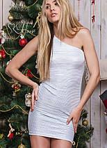 Короткое платье на одно плечо | Звездный стиль мини sk, фото 3