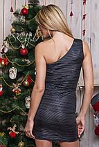 Короткое платье на одно плечо | Звездный стиль мини sk, фото 2