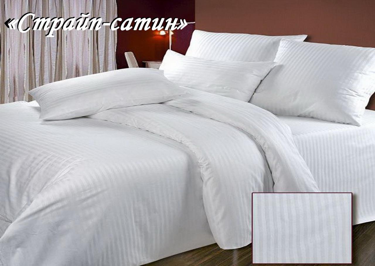 Комплект постельного белья Тет-А-Тет евро  Страйп-сатин (в коробке)