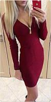 Платье женское Мони бордо, магазин платьев