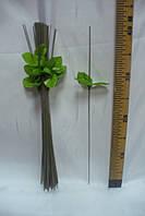 Нога одиночная с листиком, 40 см