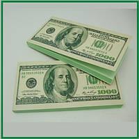 Отрывной блокнот для заметок 1 000 Долларов США