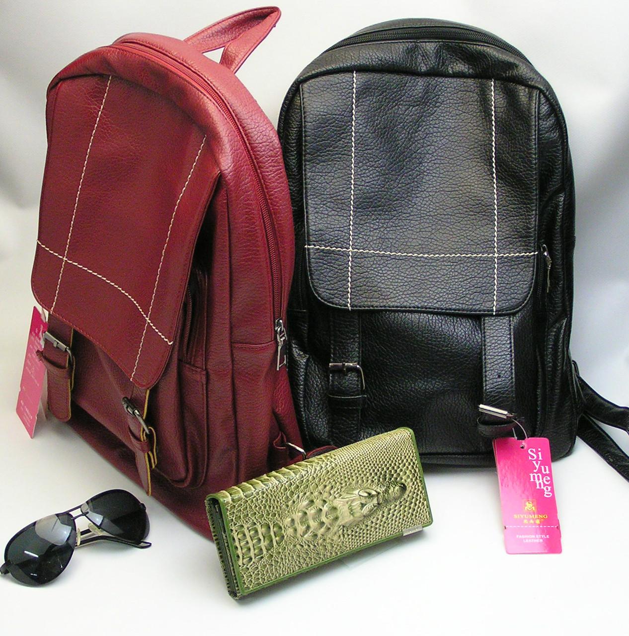 79c7f486c703 Стильный кожаный рюкзак. Модный рюкзак с одним отделением. Рюкзак стеганый  белой нитью. Кожа