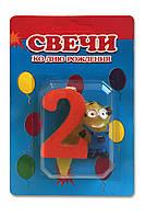 Свеча цифра на торт  Миньёны - 2