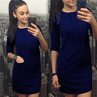 Платье женское Одри синее , женская одежда