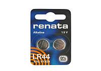 Батарейка RENATA LR44