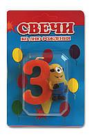 Свеча цифра на торт  Миньёны - 3