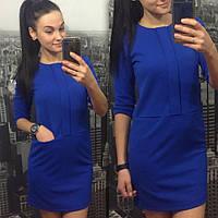 Платье женское Одри электрик , женская одежда